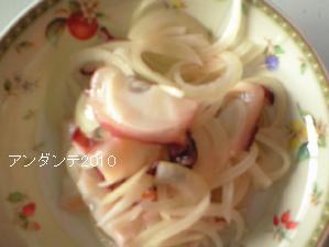 鯵の出し入り蛸の酢の物