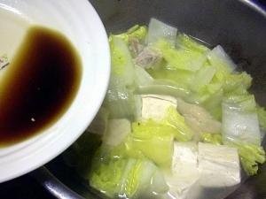 鍋料理の定番「ポン酢しょうゆ」とは?作り方と代 …