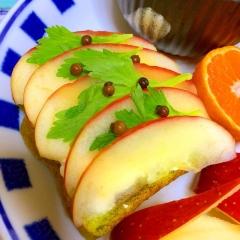 林檎マリネとクリームチーズのオープンサンド