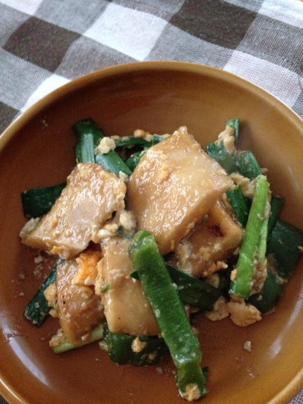 高野豆腐のにら玉