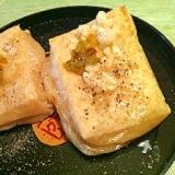 スパイシー塩麹焼き餅