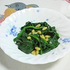 ちぢみほうれん草の、松の実炒め~☆