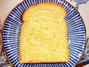 ふかふかで爽やか!つぶつぶオレンジ食パン