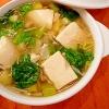 とろとろ豆腐の★熱々!中華スープ。の参考画像