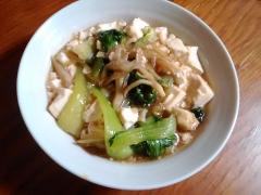 ★チンゲン菜と舞茸のオイスター豆腐★