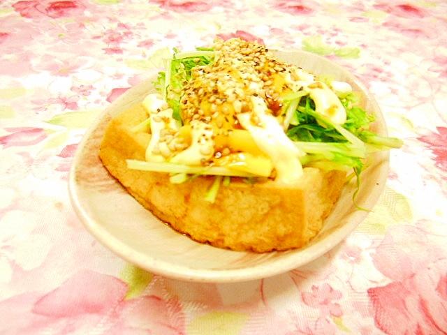 厚揚げde水菜とチェダーのマヨ醤油