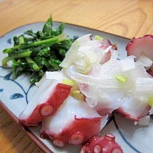 ルッコラ蛸サラダ