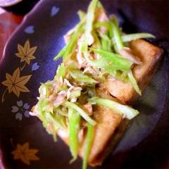 高野豆腐のステーキ さっぱりツナセロリ添え