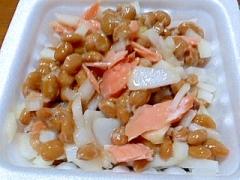鮭と玉ねぎの納豆