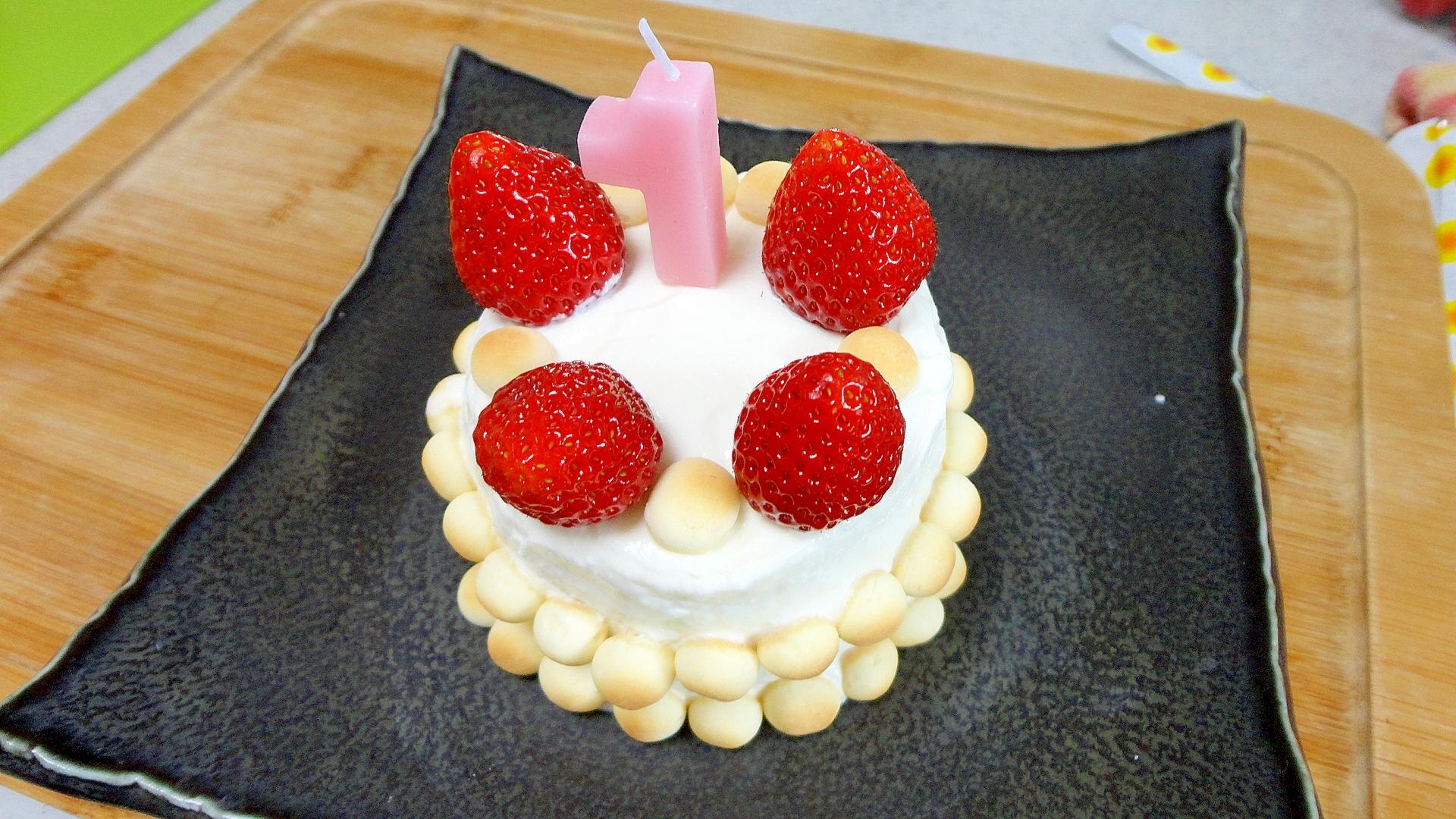 1歳の誕生日に!赤ちゃん用ケーキ