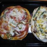 照り焼きピザ、サラミピザ