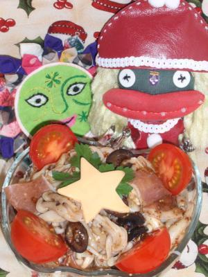 クリスマスの茸サラダ!茸と生ハムのバルサミコサラダ