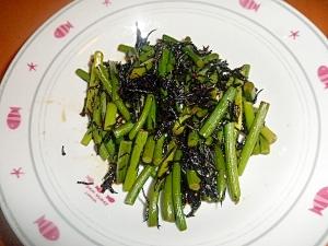 ニンニクの芽とひじきの甘辛炒め