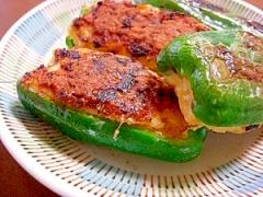 ピーマンの肉詰め(鶏ミンチ)。