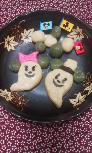 お月見&ハロウィン☆オバケミッキー&ミニー白玉
