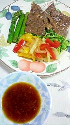 タレが美味しい、牛肩ロースと野菜の焼き物
