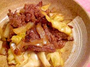スタミナ牛肉炒め