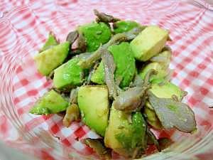 アボカドと舞茸の柚子胡椒ポンあえ