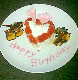 1歳のお誕生日ケーキ離乳食完了期