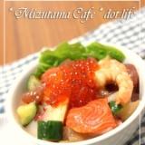 ●ポキ丼・漬け丼●どんなお刺身も美味しくなります?
