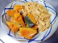 かぼちゃと切干大根の簡単煮物
