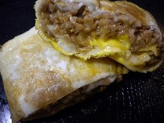 ひきわり納豆チーズの卵包み