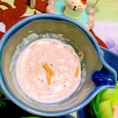 温野菜によく合う胡麻マヨ文旦ピールソース