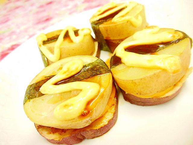 馬鈴薯と薩摩芋とチェダー&おかかのサンド焼き