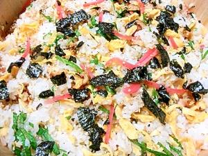 穴子ちらし寿司