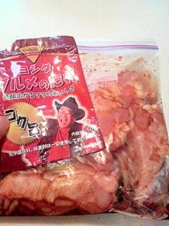手羽元の冷凍保存方法 下味(2)