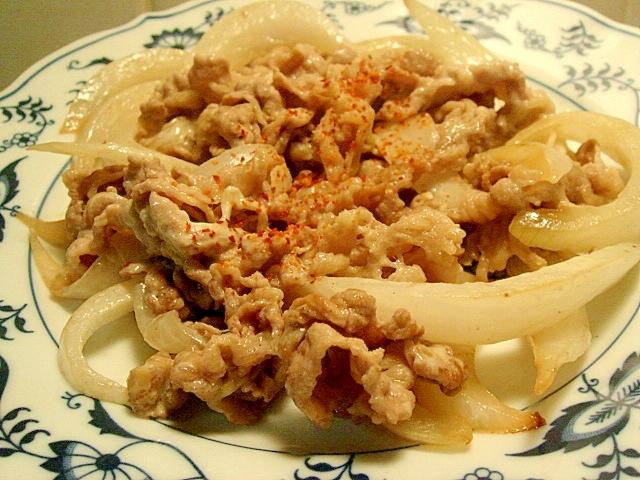 牛肉と玉葱の味噌マヨネーズ炒め