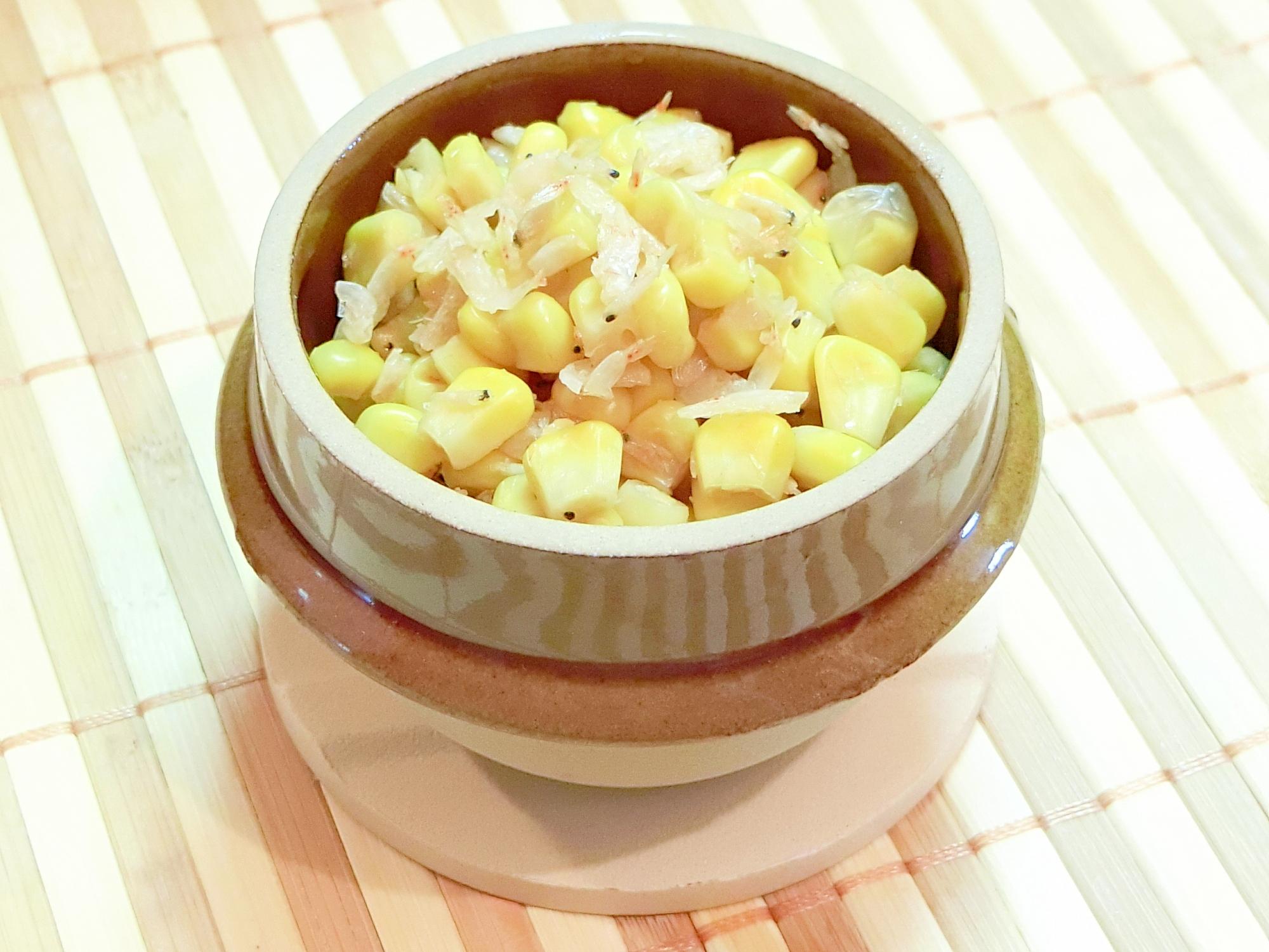 コーンと小海老の副菜