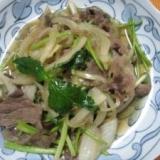牛皿(牛肉と三つ葉煮)