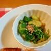 山東菜のおひたし
