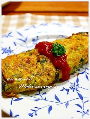 紫キャベツとひき肉タップリのオムレツ