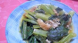 青菜と油揚げの煮びたし