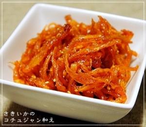特集「韓国料理」│キリンレシピノート - とってお …