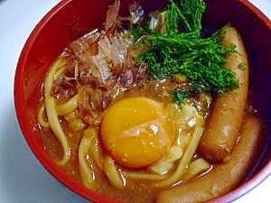 名古屋名物!【残り物のお味噌汁で】味噌煮込みうどん