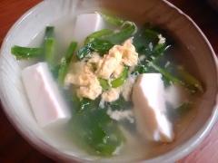 ★ニラと豆腐の中華スープ★