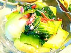 中華風チンゲン菜の塩麹サラダ