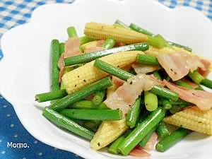 ニンニクの芽とヤングコーンのニンニク風味炒め