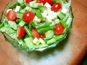 ※※プロセスチーズと野菜のサラダ※※