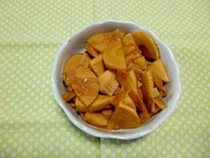 冬筍の甘醤油煮