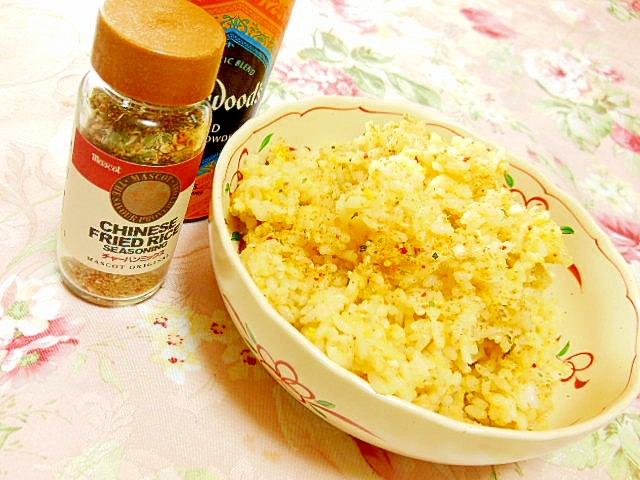 炒飯ミックスde卵とカレーのシンプル炒飯
