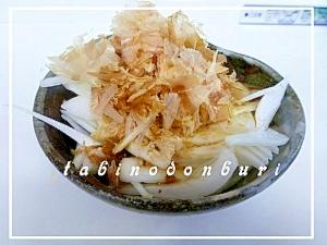 21. 新玉ねぎのサラダ 柚子胡椒風味