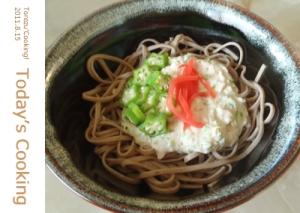 オクラのネバネバが胃腸に優しい!冷たいお蕎麦です。