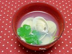 簡単ハマグリのすまし汁