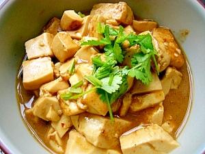香菜風煮豆腐