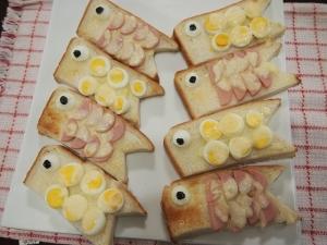☆こどもの日に♪ 簡単 鯉のぼりトースト☆
