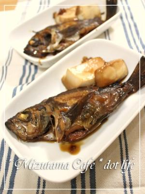 ●めばるの煮付け●どんな魚も美味しく煮つけます